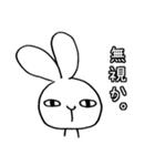 上から目線の白ウサギ。(個別スタンプ:04)