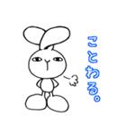 上から目線の白ウサギ。(個別スタンプ:06)