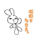 上から目線の白ウサギ。(個別スタンプ:14)