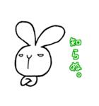 上から目線の白ウサギ。(個別スタンプ:18)