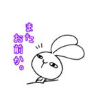 上から目線の白ウサギ。(個別スタンプ:30)