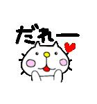 みちのくねこ2〜時々気仙沼弁〜(個別スタンプ:1)