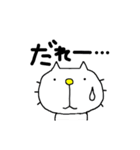 みちのくねこ2〜時々気仙沼弁〜(個別スタンプ:2)