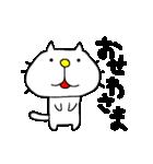 みちのくねこ2〜時々気仙沼弁〜(個別スタンプ:6)