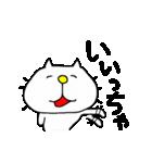みちのくねこ2〜時々気仙沼弁〜(個別スタンプ:7)