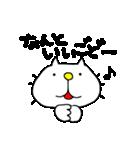 みちのくねこ2〜時々気仙沼弁〜(個別スタンプ:11)