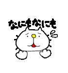 みちのくねこ2〜時々気仙沼弁〜(個別スタンプ:12)