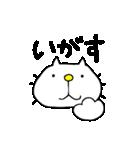 みちのくねこ2〜時々気仙沼弁〜(個別スタンプ:13)