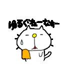 みちのくねこ2〜時々気仙沼弁〜(個別スタンプ:15)