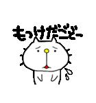 みちのくねこ2〜時々気仙沼弁〜(個別スタンプ:18)