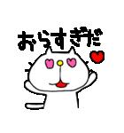 みちのくねこ2〜時々気仙沼弁〜(個別スタンプ:19)