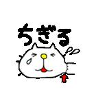 みちのくねこ2〜時々気仙沼弁〜(個別スタンプ:22)