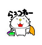 みちのくねこ2〜時々気仙沼弁〜(個別スタンプ:23)