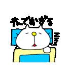みちのくねこ2〜時々気仙沼弁〜(個別スタンプ:24)