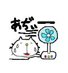 みちのくねこ2〜時々気仙沼弁〜(個別スタンプ:26)