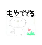 みちのくねこ2〜時々気仙沼弁〜(個別スタンプ:27)