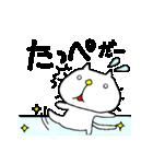 みちのくねこ2〜時々気仙沼弁〜(個別スタンプ:28)