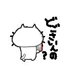 みちのくねこ2〜時々気仙沼弁〜(個別スタンプ:30)