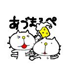 みちのくねこ2〜時々気仙沼弁〜(個別スタンプ:33)