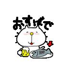 みちのくねこ2〜時々気仙沼弁〜(個別スタンプ:34)