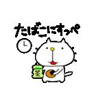 みちのくねこ2〜時々気仙沼弁〜(個別スタンプ:35)