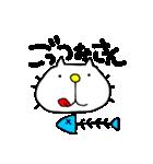 みちのくねこ2〜時々気仙沼弁〜(個別スタンプ:36)