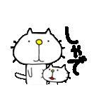 みちのくねこ2〜時々気仙沼弁〜(個別スタンプ:37)
