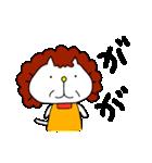 みちのくねこ2〜時々気仙沼弁〜(個別スタンプ:38)