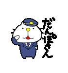 みちのくねこ2〜時々気仙沼弁〜(個別スタンプ:39)