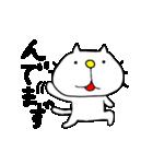 みちのくねこ2〜時々気仙沼弁〜(個別スタンプ:40)