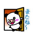 ブタ鼻 ルンダ2(個別スタンプ:02)