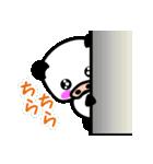 ブタ鼻 ルンダ2(個別スタンプ:05)