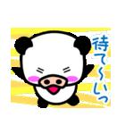 ブタ鼻 ルンダ2(個別スタンプ:31)