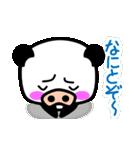 ブタ鼻 ルンダ2(個別スタンプ:36)
