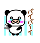 ブタ鼻 ルンダ2(個別スタンプ:40)