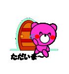 まるくま3(個別スタンプ:02)