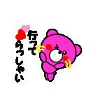 まるくま3(個別スタンプ:03)