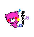 まるくま3(個別スタンプ:04)
