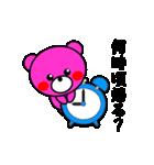 まるくま3(個別スタンプ:05)
