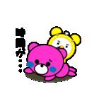まるくま3(個別スタンプ:07)