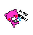 まるくま3(個別スタンプ:08)