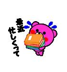 まるくま3(個別スタンプ:10)