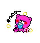 まるくま3(個別スタンプ:11)