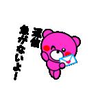 まるくま3(個別スタンプ:13)