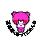 まるくま3(個別スタンプ:14)