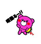 まるくま3(個別スタンプ:15)