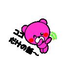 まるくま3(個別スタンプ:17)