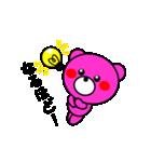 まるくま3(個別スタンプ:19)