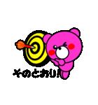 まるくま3(個別スタンプ:20)