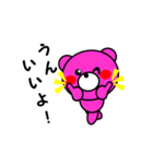 まるくま3(個別スタンプ:21)